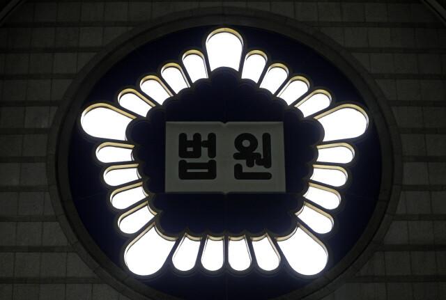 """법원 """"애국가 못 부른 외국인 귀화 불허는 정당"""""""