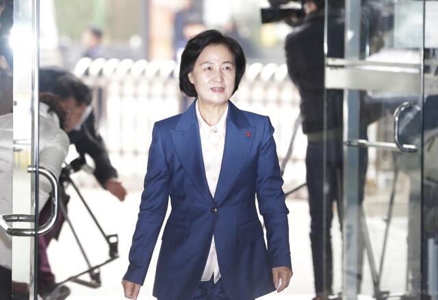 법무부, '최강욱 기소 지시' 윤석열 감찰 감행할까