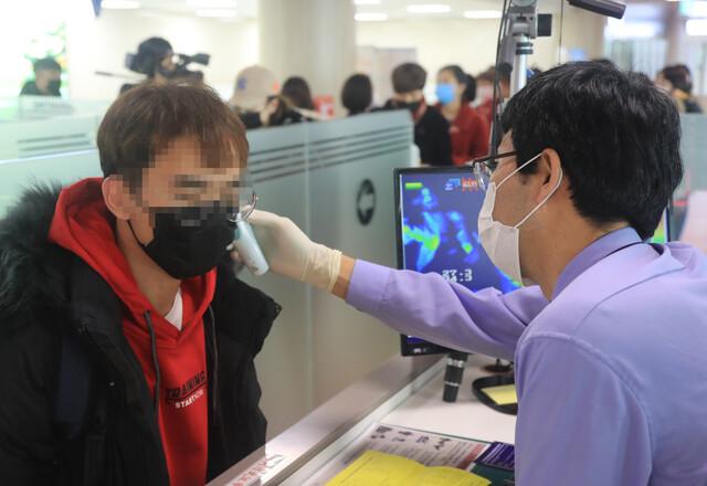 '신종 코로나바이러스 감염' 국내 두번째 환자와 접촉 69명 능동감시