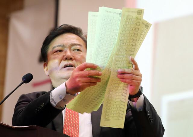 선관위, 민경욱 '부정선거 주장'에…28일 개표 시연회 연다
