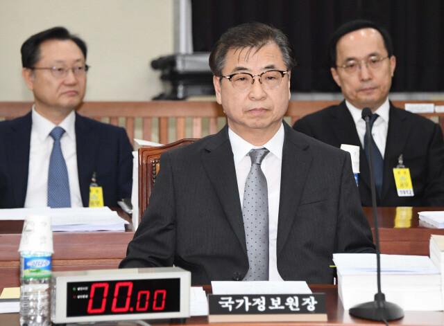 서훈 전 국정원장 임명 당시 국회 인사청문회 현장. <한겨레> 자료