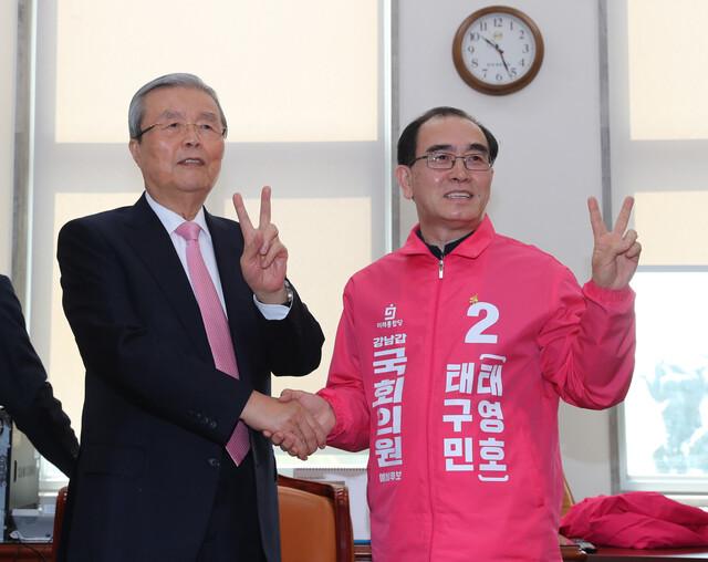 [2020총선] 존재감 과시하는 '여의도 차르' 김종인, 봄날의 꿈?
