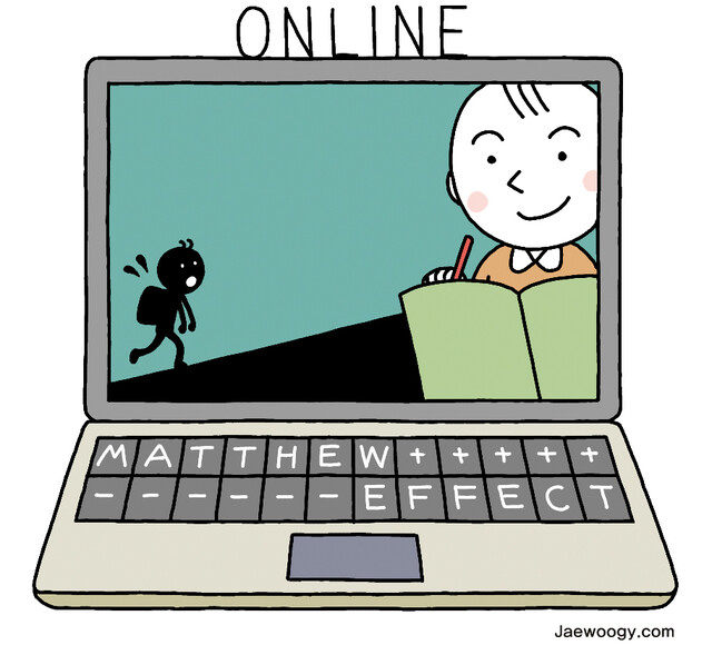[유레카] 온라인 교육의 '마태 효과' / 구본권