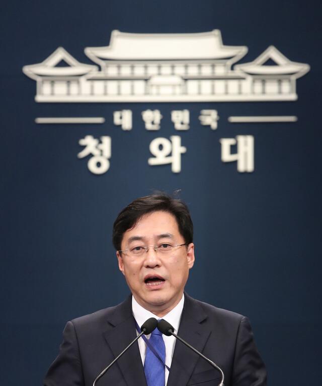 강민석 대변인 연합뉴스