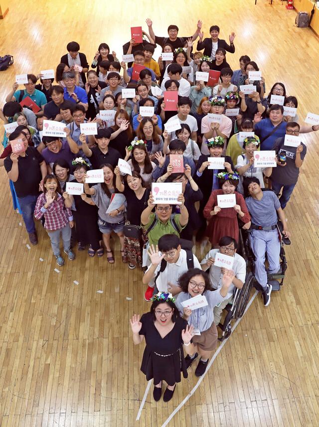 지난해 9월8일 서울 마포구 청년문화공간에서 열린 기본소득당 창당 발기인대회에 참여한 당원들이 당의 상징적 이미지인 쉼표 모양을 형상화한 퍼포먼스를 벌이고 있다. 기본소득당 제공