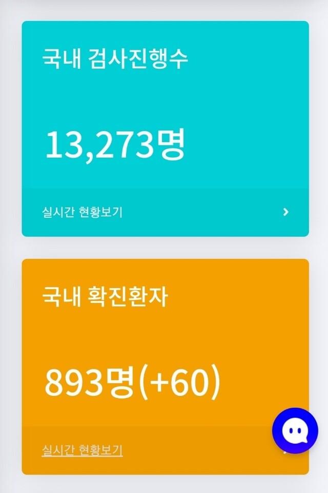 """대구 중학생들이 만든 '코로나나우'…""""수익금으로 마스크 기부"""""""