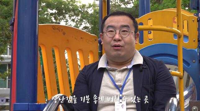 이채진 코끼리 공장 대표를 인터뷰하는 모습. 유튜브 화면 갈무리