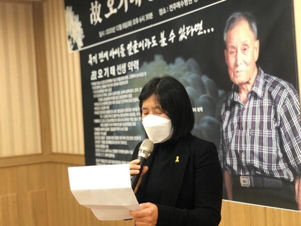 지난해 12월 8일 고인 추도식에서 김혜순 회장이 추도사를 하고 있다. <통일뉴스> 제공