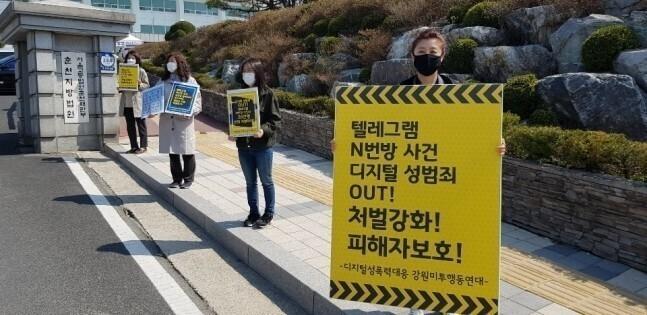 'n번방' 성착취물 구매·제작 30대 신상 공개 불가 결정