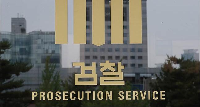 [김종구 칼럼] 법에 대해 말할 '자격'과 도돌이표 문화