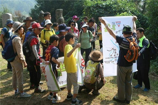 세종시 강길 산길 탐방 모습.