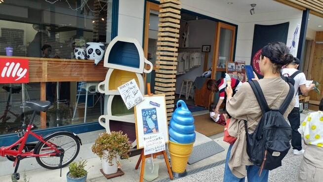 청바지 마을에선 다른 곳에서는 볼 수 없는 청색 아이스크림과 빵도 즐길 수 있다. 오일환 오카야마 한국교육원장 제공