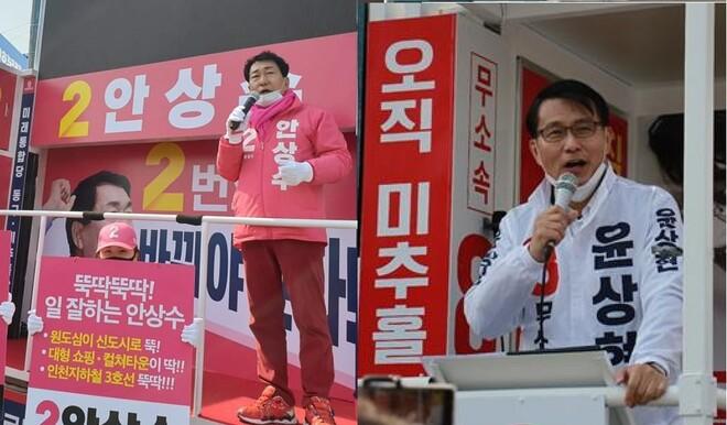정치적 '동지에서 적'으로 만난 안상수, 윤상현 고발