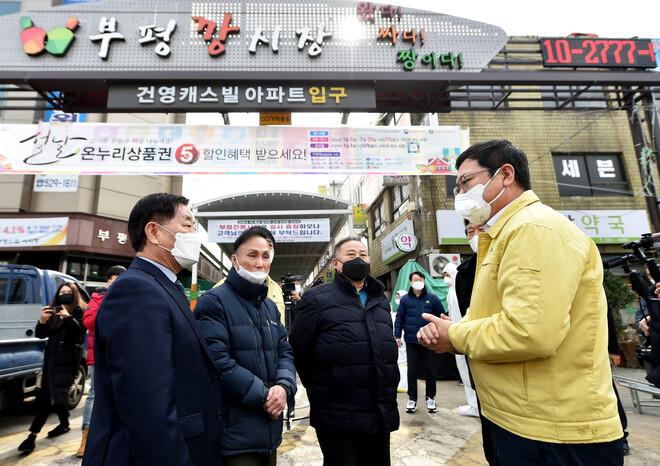 코로나19 방역 관련 자료사진 인천시 제공