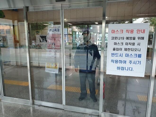 개척교회 조사갔던 인천 부평 공무원 확진…구청 폐쇄