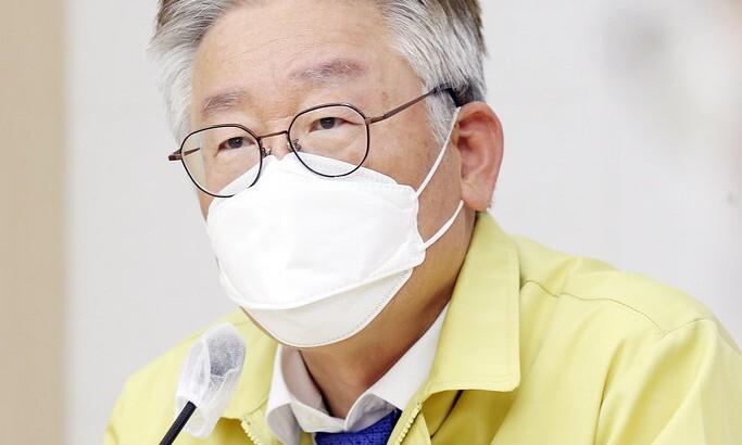 이재명, 집단감염 발생 쿠팡 부천물류센터 '2주 집합금지' 명령