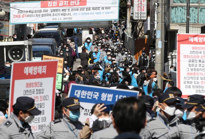 서울시, 전광훈 '사랑제일교회' 고발…집회금지 명령 위반
