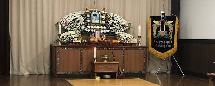 300㎏ 철판에 깔렸다, 장례도 못 치른 23살 '죽음의 알바'