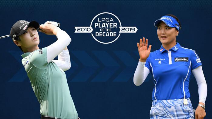 박성현(왼쪽)과 유소연. 미국여자프로골프(LPGA) 투어 누리집