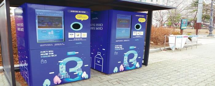 외모는 자판기, 실제는 '인공지능' 쓰레기 처리 로봇!