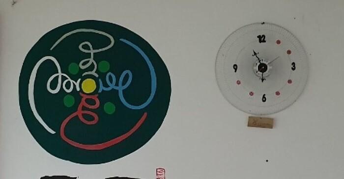 광주시 광산구 하남종합사회복지관 하남이네 만물수리센터 '다함께 하하하'가 고장난 선풍기 부품을 활용해 만든 벽걸이 시계. 다함께 하하하 제공