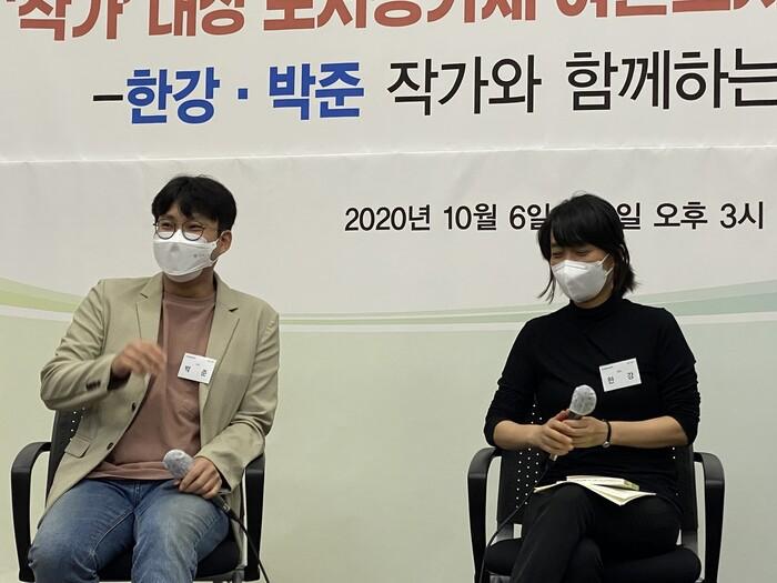 박준 시인(왼쪽)과 소설가 한강. 한국출판인회의 제공