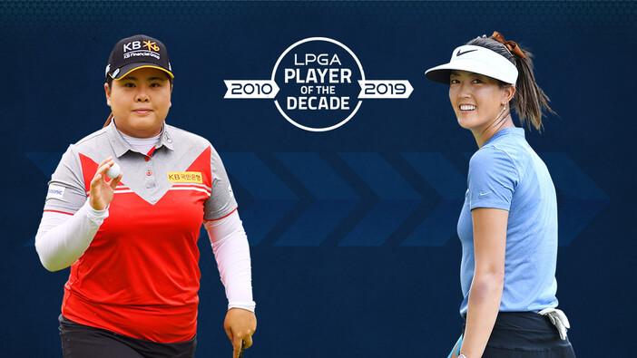 박인비(왼쪽)와 미셸 위. 미국여자프로골프(LPGA) 투어 누리집