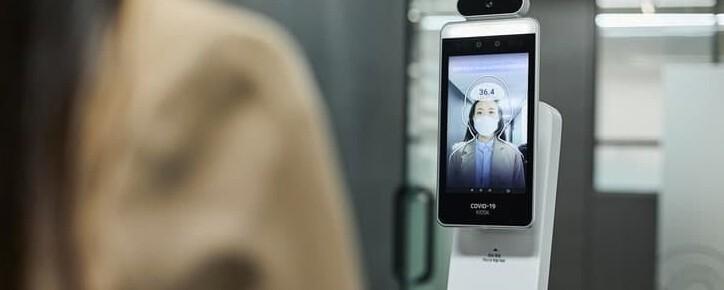정부, 얼굴·음성 새나간 '열화상 카메라' 실태조사 나선다