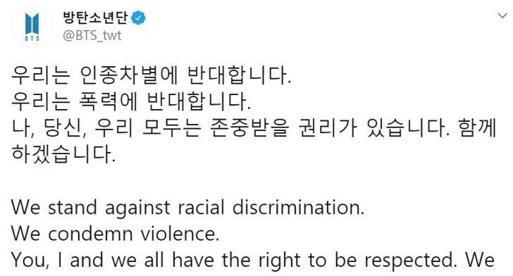 [크리틱] 케이팝은 이미 정치다 / 미묘