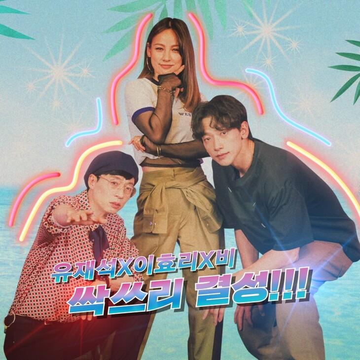 '조롱'이 '팬심'으로…비에게서 배우는 '몰락을 피하는 방법'