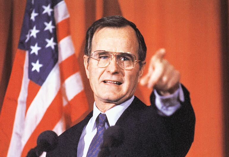 1992년·2014·2020년…달랐던 미 대통령의 말