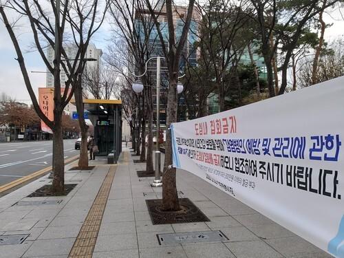 """[단독] 코로나 확진자 나온 대형마트, 방역기간에 """"정상출근 하라"""""""