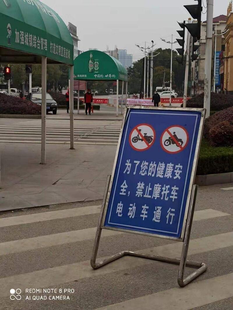 중국 후베이성 이창시의 시내 교통이 제한되고 있다. 이아무개씨 제공