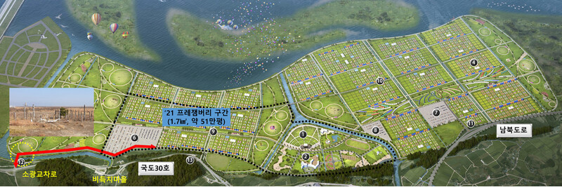 2023년 8월에 열리는 새만금 세계잼버리 도면. 왼쪽 아랫부분이 해창 갯벌 장승이 있는 곳.