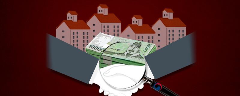 부동산불법대응반, 10여개 아파트단지 집값 담합 조사 착수