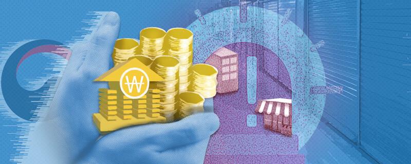 소상공인 긴급대출, 시중은행서도 가능…소진공, 홀짝제 접수