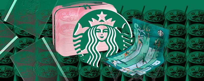 커피는 버리고 사은품 러시…스타벅스 '주객전도 마케팅'
