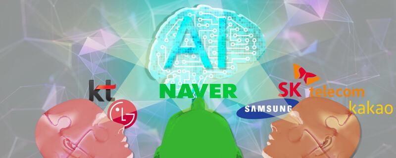 AI 합종연횡 '삼국지'…경계 넘는 협력 가속
