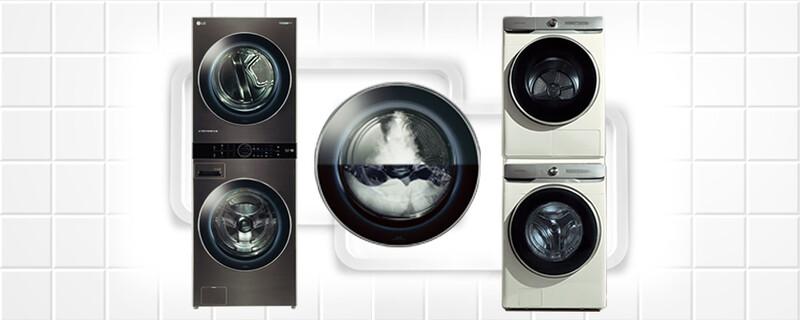 한번에 빨고 말리고…세탁기와 건조기 '한통속' 안되겠니