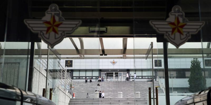 15일 오후 용산 국방부 별관 앞에서 기자들이 추미애 법무부 장관 아들 특혜 휴가 의혹을 수사하고 있는 검찰 관계자들을 기다리고 있다. 검찰은 이날 국방부 민원실을 압수수색했다. 연합뉴스