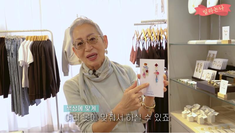 [ESC] 패셔니스타 할머니의 다정한 매력