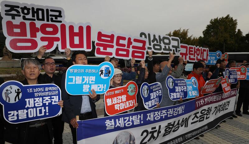 '무급휴직' 주한미군 한국인노동자 지원 특별법 속도전