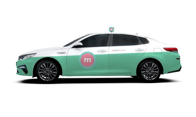 케이에스티(KST)모빌리티가 운영하는 브랜드 택시 '마카롱택시'. 케이에스티모빌리티 제공