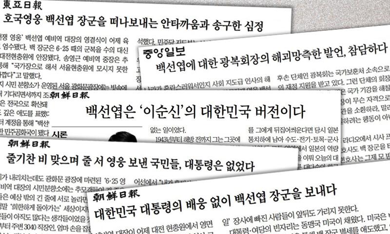 그래픽 김정숙