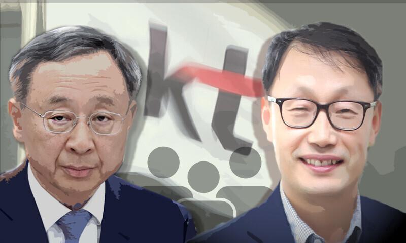 황창규 전 케이티(KT) 회장과 구현모 대표이사.