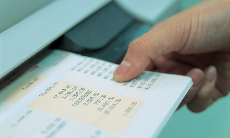 주거래은행, '29년 된 계좌'보다 300만원 예금을 더 우대?
