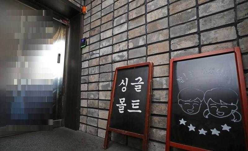 서래마을 술집→노량진 학원·PC방… 코로나 확산 '시한폭탄' 되나