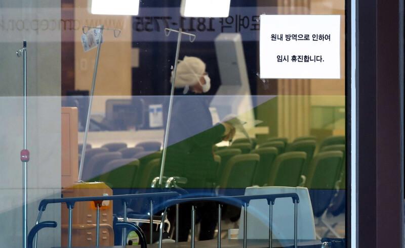 [속보] 오늘만 229명 추가 확진…국내 총 433명