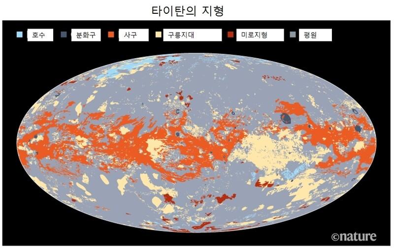 18일 나사가 공개한 최초의 타이탄 지도 완성본. 네이처에서 인용