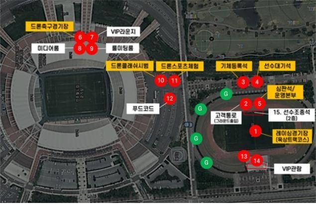 드론레이싱과 드론축구가 열리는 행사장 배치도.